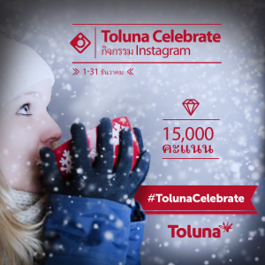 Instagram TolunaCelebrate_TH