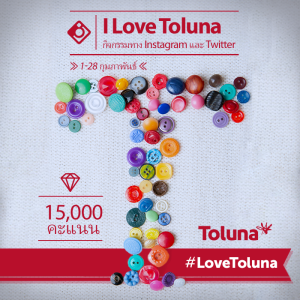 Instagram TolunaLove_TH