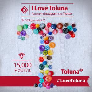 Instagram TolunaLove_TH