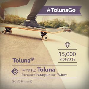 Instagram Toluna Transportation_TH
