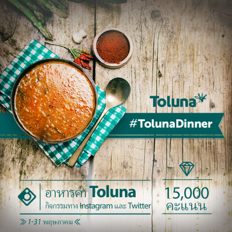 Instagram Toluna Dinner_TH