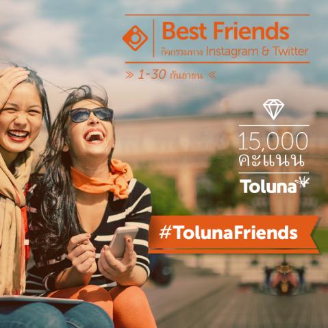 Toluna_BestFriend_TH