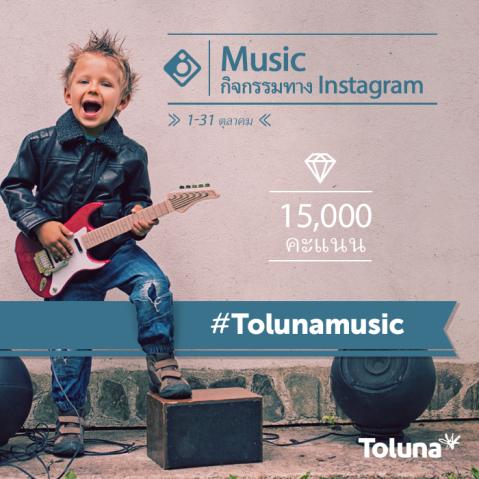Instagram_Music TH